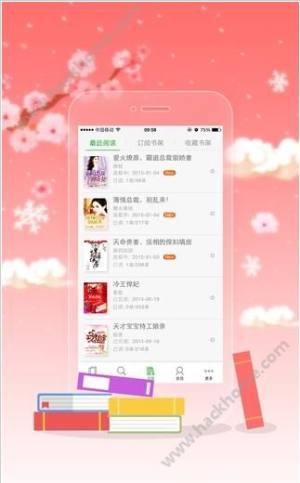 龙马文化线上文学城手机版图2