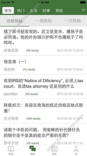 海棠文化线上文学城最新地址分享图片1