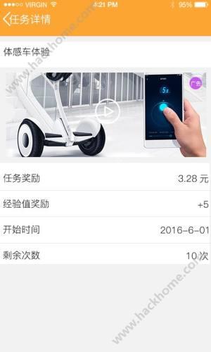 萌豆网app图2