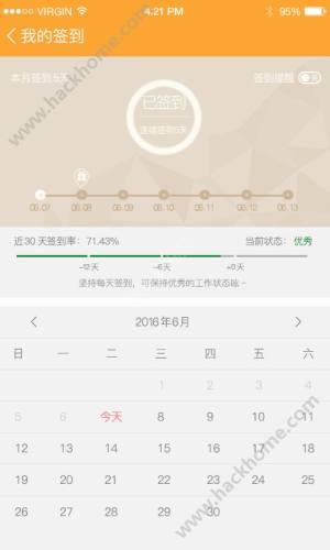萌豆钱app下载手机版图片1
