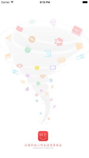 京东ME app图4