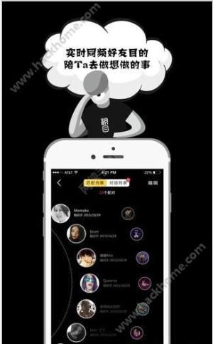 积木社交app图2