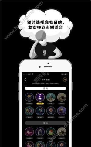 积木社交app下载图片1