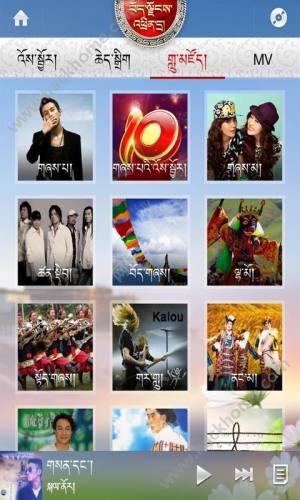 西藏之声网app图2