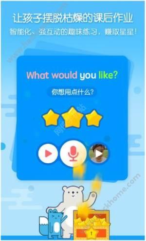 无忧课堂app下载官网手机版图片1