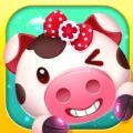 猪来了APP游戏