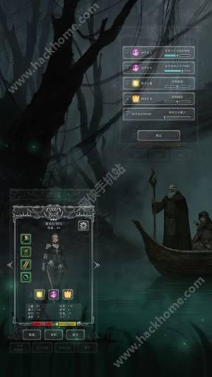 地下城堡2黑暗觉醒IOS图2