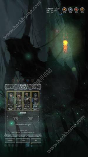 地下城堡2黑暗觉醒IOS图4