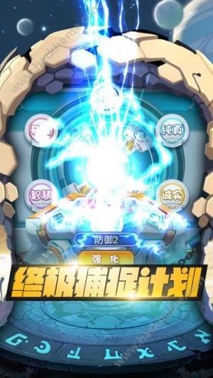 魔灵幻想精灵部落战争图4