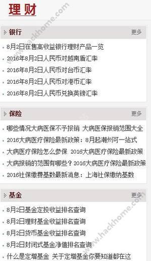 老钱庄心水论坛998009图2