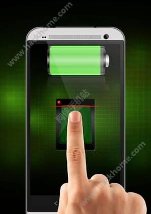 手指充电软件图2