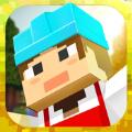 我的迷你世界2游戏官网版下载 v0.44.0