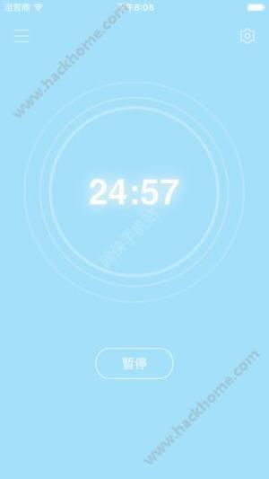 番茄时钟专业版app图2