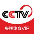 央视体育VIP账号共享