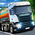 卡车模拟驾驶2