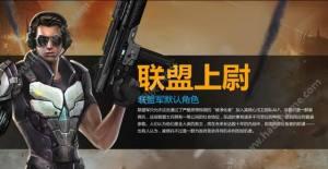 全民枪战创造九游版图2