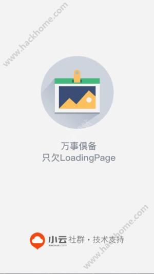 原来社交官网app下载图片1