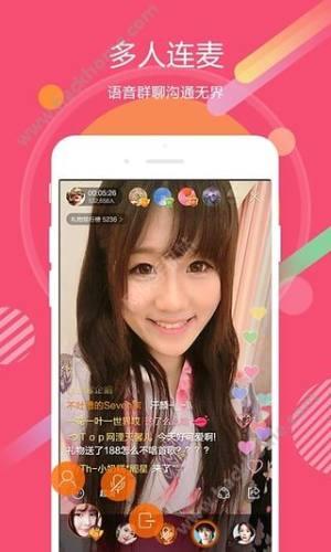 虎牙助手主播版app官方下载图片1
