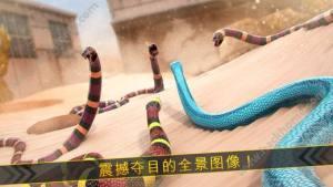我的蛇世界游戏图2