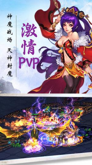 御剑传说手游官网图2