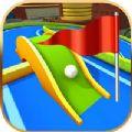 迷你高尔夫球3D游戏ios版 v1.0