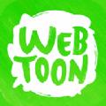 WEBTOON漫画官网版