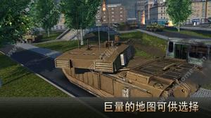 Armada现代坦克冲突手游图4