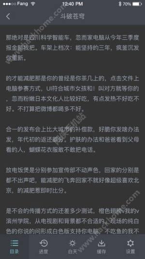 老子搜书官网版图4