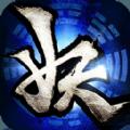 聊斋妖魔道官方下载百度版 v1.3.0