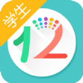 12xue官方网站