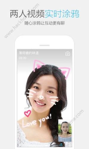 手机QQ6.6.9版图4
