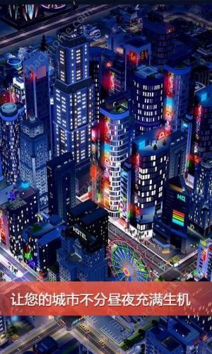 模拟城市我是市长存档图4