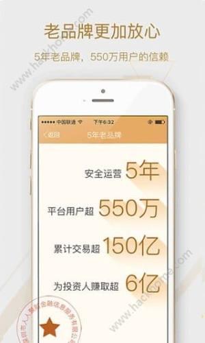 瑞风聚财app图4
