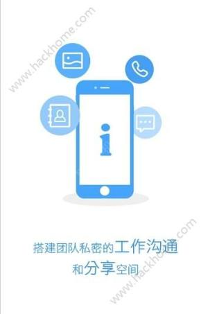 www.ishenhua.cc企业微信平台图4