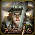 Clash of Assassins手游官网正版 v1.5.1
