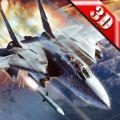 战机帝国3D手游