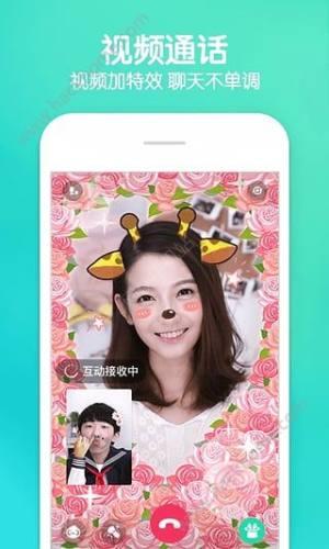 动态贴纸相机app图2