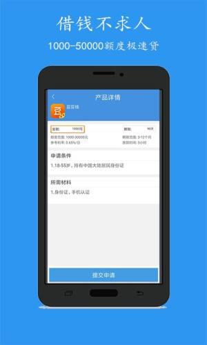 花乐宝app图2
