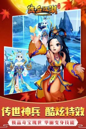 热血江湖手游版图2