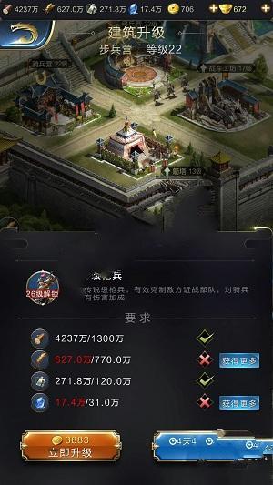 乱世王者兵营升级资源表 兵营升级时间详解[多图]