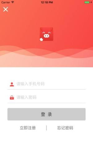 飞猪时代app图2