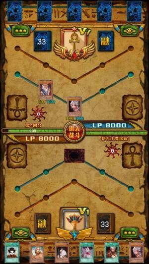 游戏王座官网图2