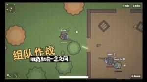 丛林幸存者游戏图4