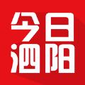 今日泗阳新闻官方版app下载安装 v4.2.1