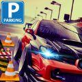 智能停车模拟器18游戏