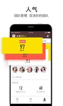 七八社app图4