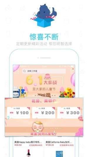 魏三买买商城app图2