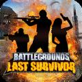 战场最后的幸存者ios版