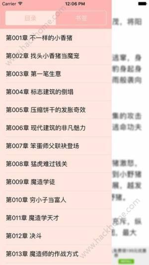 海棠文化线上文化城网址图2
