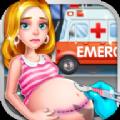 模拟急救手术